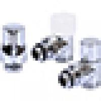 Комплекты для регулировки радиаторов (25)