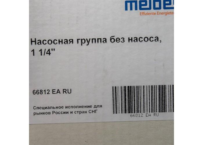 "Meibes Насосная группа UK 1 1/4"" без насоса"
