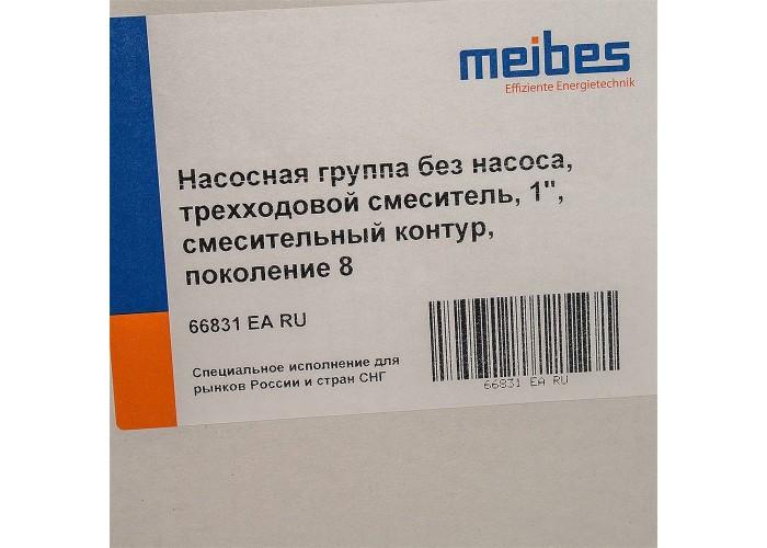 "Meibes Насосная группа MK 1"" без насоса (подача справа) в Белгороде"