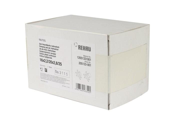 REHAU RAUTOOL RAUTOOL К-т запрес. тисков H2, A3, A-light2 для труб 16/20/25