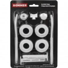 ROMMER 1/2 монтажный комплект c двумя кронштейнами 11 в 1 (RAL9016)