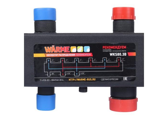Warme Коллектор Warme WKS80 на 3 выхода