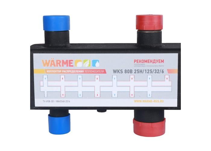 Warme Коллектор Warme WKS80 на 6 выходов