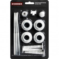 ROMMER 1/2 монтажный комплект 13 в 1 (RAL9016) c 3мя кронштейнами