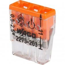 WAGO Клемма 3х(0.5-2.5мм) 3-х проводн. для распред. короб. (без п) WAGO 2273-203