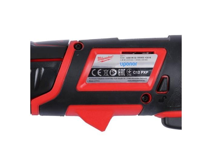 Uponor Q&E аккумуляторный расширительный инструмент M12 с головками 16/20/25 10 БАР в Белгороде
