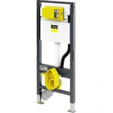 Viega 8522 8522 Инсталляция Prevista Dry, 1120 mm, с подключением для унитаза-биде