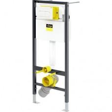 Viega 8524.10 8524.10 Инсталляция Prevista Dry Visign for Life 5 хром, 1120 mm, для подвесных унитазов