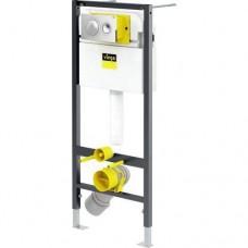 Viega 8524.12 8524.12 Инсталляция Prevista Dry Visign for Life 5 хром, длинные шпильки, 1120 mm, для подвесных унитазов