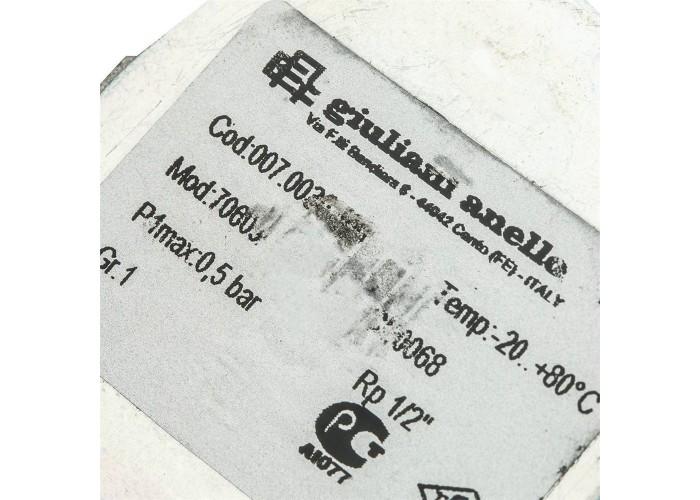 Watts Фильтр газовый 1/2 '' FG 15 comp ( до 0,5 бар, для настенных котлов) в Белгороде