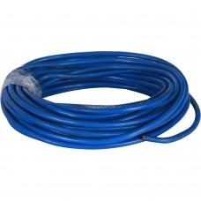 Подольск кабель Кабель подводный для питьевой воды 4х4,0 мм 2